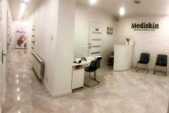 Centrum-Kosmetologii-Mediskin-salon-kosmetyczny-Bilgoraj-recepcja